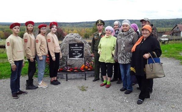 Юнармейцы посетили поселок Лытвенский, где почтили память погибших в ВОВ
