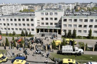 В Татарстане объявили 12 мая днем траура