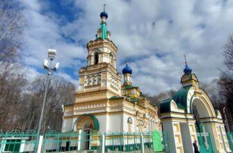 Церковь Успения Пресвятой Богородицы в Перми
