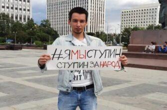 Зюганов заступился за депутата Мосгордумы Евгения Ступина