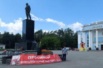 В Брянске прошел «Антикап-2021»