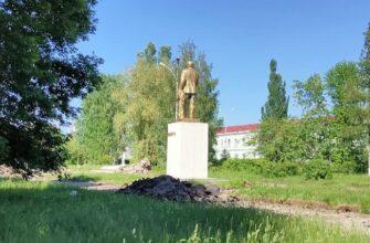 Памятник Калинину в Перми