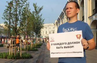 Активисты призывают остановить увольнять работников из-за отказа прививаться