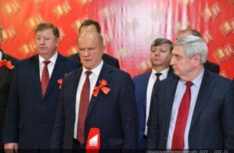КПРФ обратилась в Верховный суд из-за Павла Грудинина